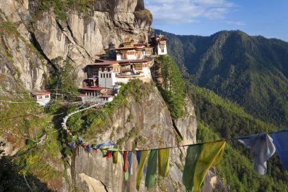 Amazing bhutan honeymoon package