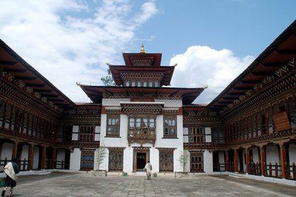 Trashi Yangtse Dzong