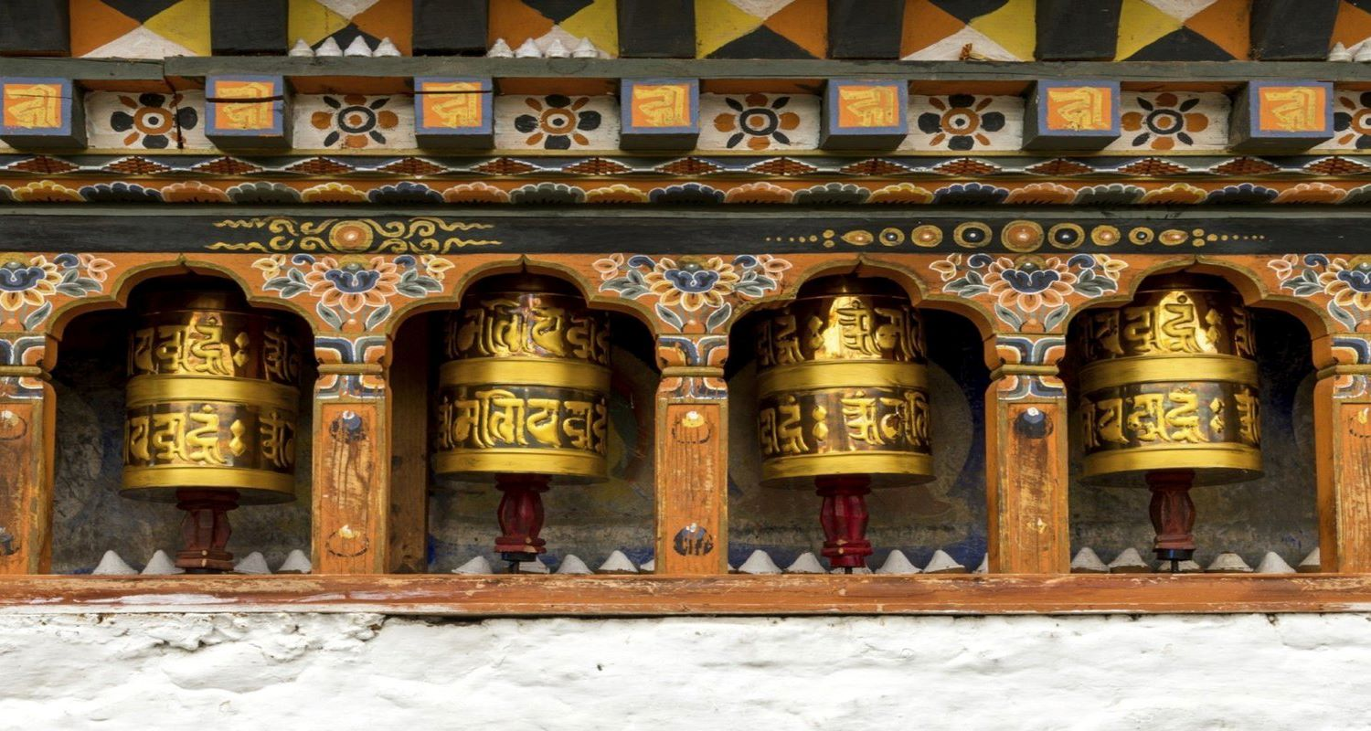 bhutan cultural tour from india