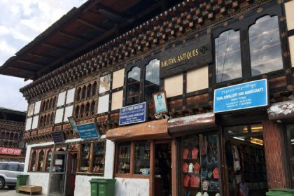paro town thimphu bhutan honeymoon holiday